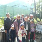 Заставка для - Помощь детским приютам Башкирии